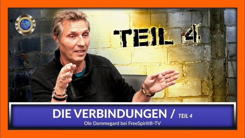Ole Dammegard DIE VERBINDUNGEN Teil 4 DEUTSCH