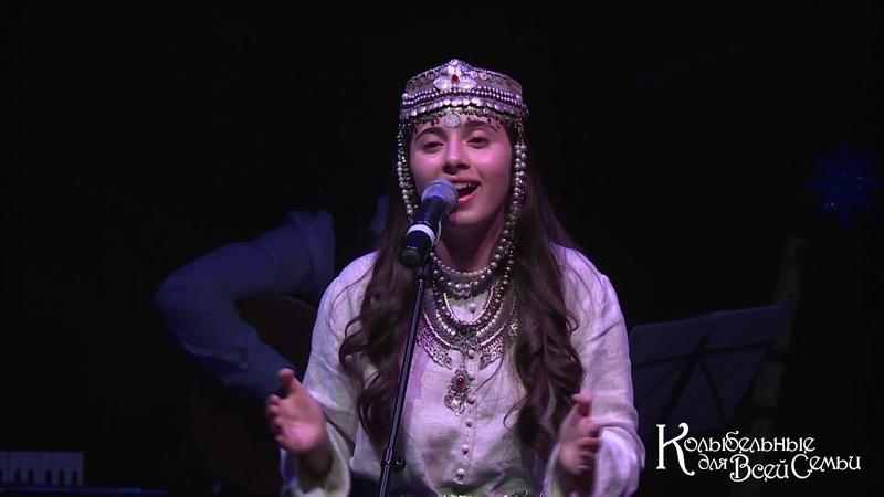 Фестиваль колыбельной песни Победительница в номинации национальная колыбельная Виктория Антонян
