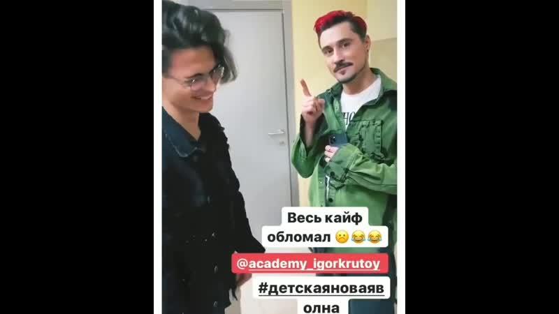 Артек Дима на Новой детской волне 8 10 2020 г