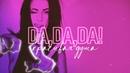 Анна Диди - Da! Da! Da! Красивая душа Lyric video