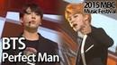 BTS - Perfect Man Original by, SHINHWA, 방탄소년단 - Perfect Man 2015 MBC Music festival 20151231