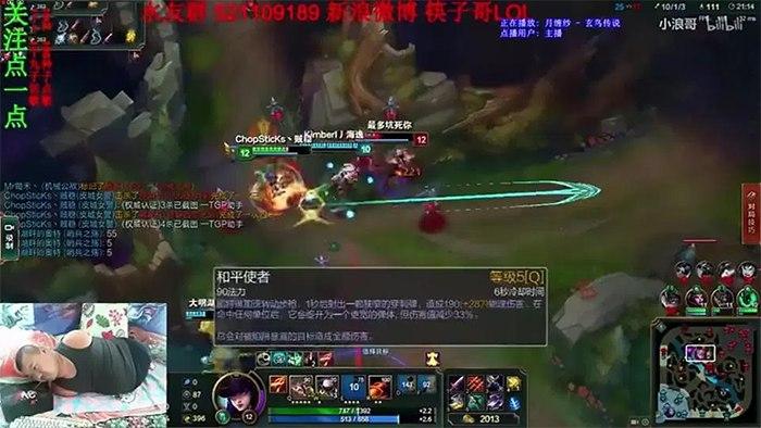 Китайский геймер без рук и ног научился играть ртом