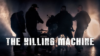 SOUL-X - The Killing Machine (feat. Arno • Black Bomb A) (OFFICIAL MUSIC VIDEO)