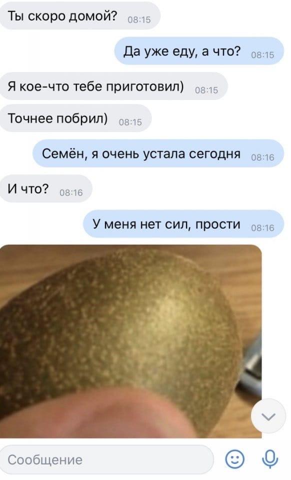 Какой заботливый)
