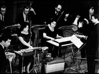 Ансамбль ЭМИ (Д 00024307 8) 1969 (vinyl record)