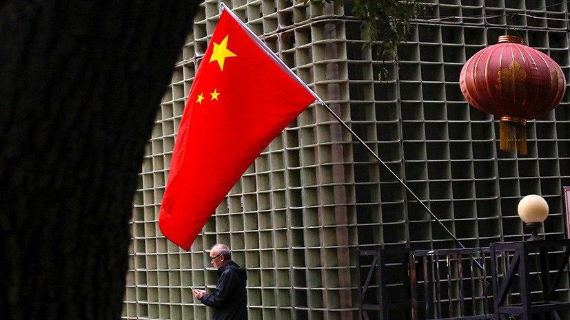 Китай обратился с призывом к ЕС