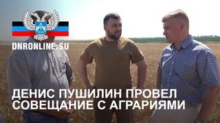 В приоритете должны быть местные производители - Денис Пушилин