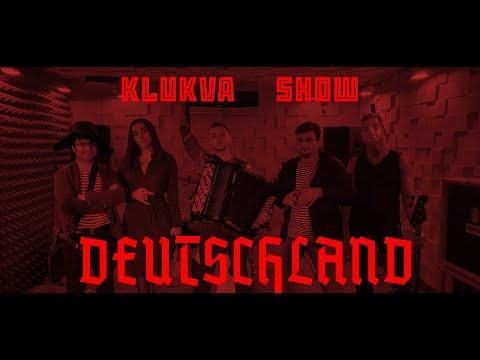 Rammstein Deutschland Epic Russian Cover