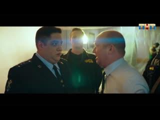 Полицейский с Рублёвки: Арест Яковлева