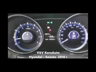 Авто из Кореи  HYUNDAI SONATA LPI LPG 2010 г.