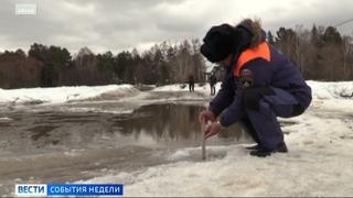 Две ледовые переправы на реке Лена закрыли в Киренском районе Иркутской области