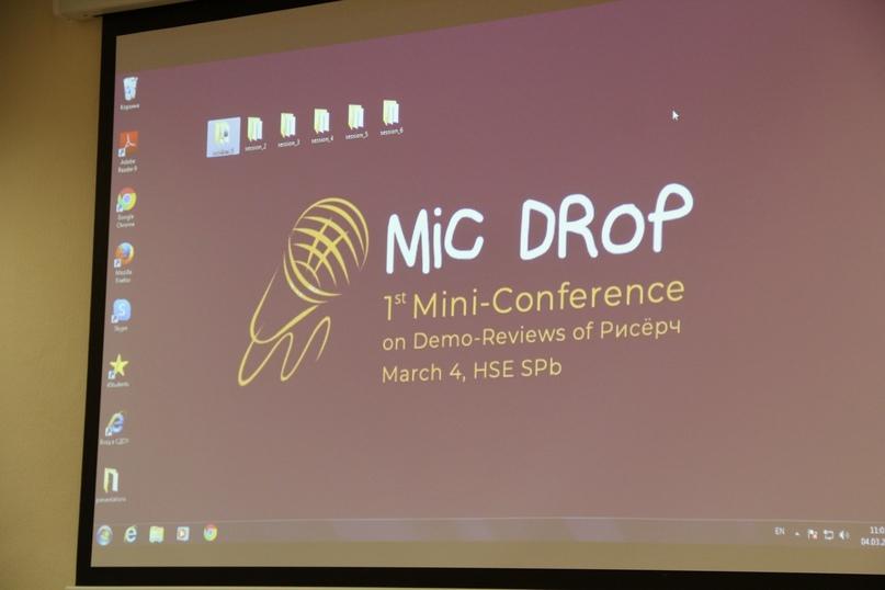 1st MiC DRoP, изображение №1