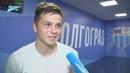 """Данил Круговой: «Прошел долгий путь, чтобы дебютировать в """"Зените""""»"""