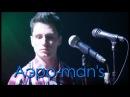 Аэро-mans Group - Кантри Блюз LIVE.Концерт в клубе PLAN B Emergenza Live Festival
