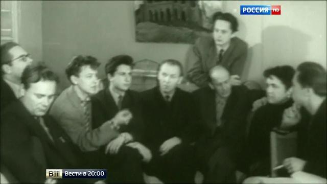 Вести в 2000 • Современник отмечает 60-летие новой постановкой