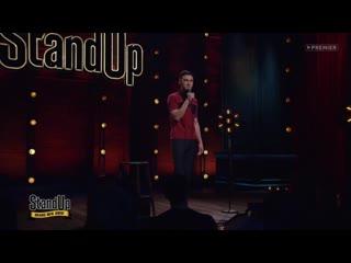 Stand Up: Нурлан Сабуров - О Степногорске, Ашане, Азбуке вкуса и Магнолии и арбузе