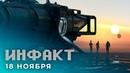 Новая Mass Effect и «Андромеда», синематик Shadowlands, Cyberpunk 2077 на консолях...