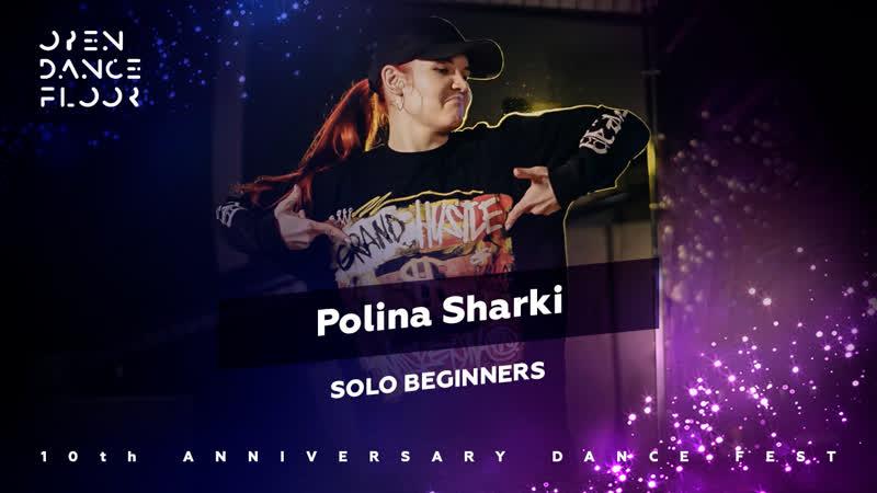 Polina Sharki SOLO BEGINNERS OPEN DANCE FLOOR 10