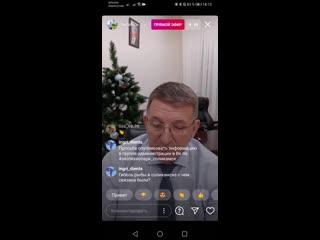 Запись прямого эфира из Инстаграм с главой СГО Федотовым А.Н. (вопрос по экотехнопарку г.Соликамск)