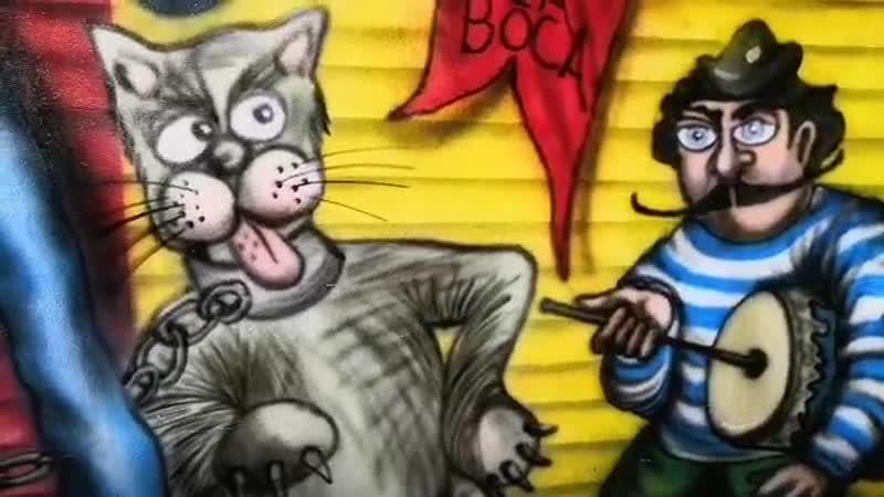 Район Бока Буэнос Айрес Аргентина Арт галерея Марадона