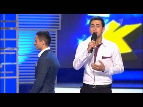 Команда КВН Днепр Бывшая Конкурс одной песни Второй полуфинал высшей лиги КВН 2013