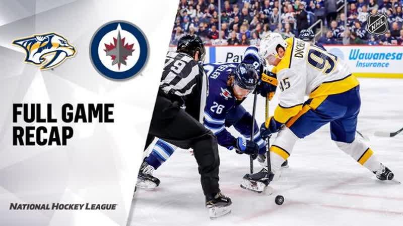 НХЛ регулярный чемпионат. Матч №44. Виннипег Джетс Нэшвилл Предаторз 0:1