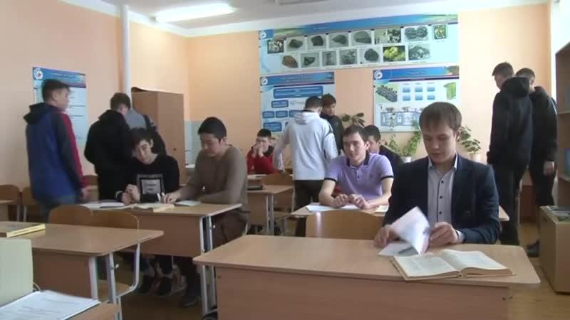 Сюжет о ГБПОУ Акъярский горный колледж имени И Тасимова Эфир Акъяр ТВ от 24 января 2020 года