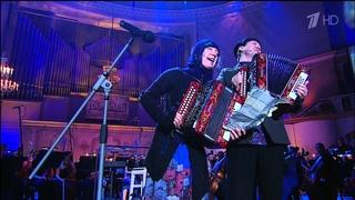 Юбилейный концерт Юрия Башмета HD (2013; отрывок)
