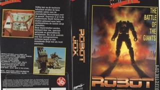Robot Jox (1990) (espaol latino)