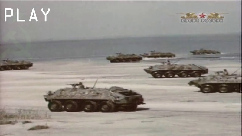 S O V I E T A R M Y/Soviet Army/USSR