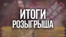 Подводим итоги ГитарныйМнеБыУрокОтГлеба