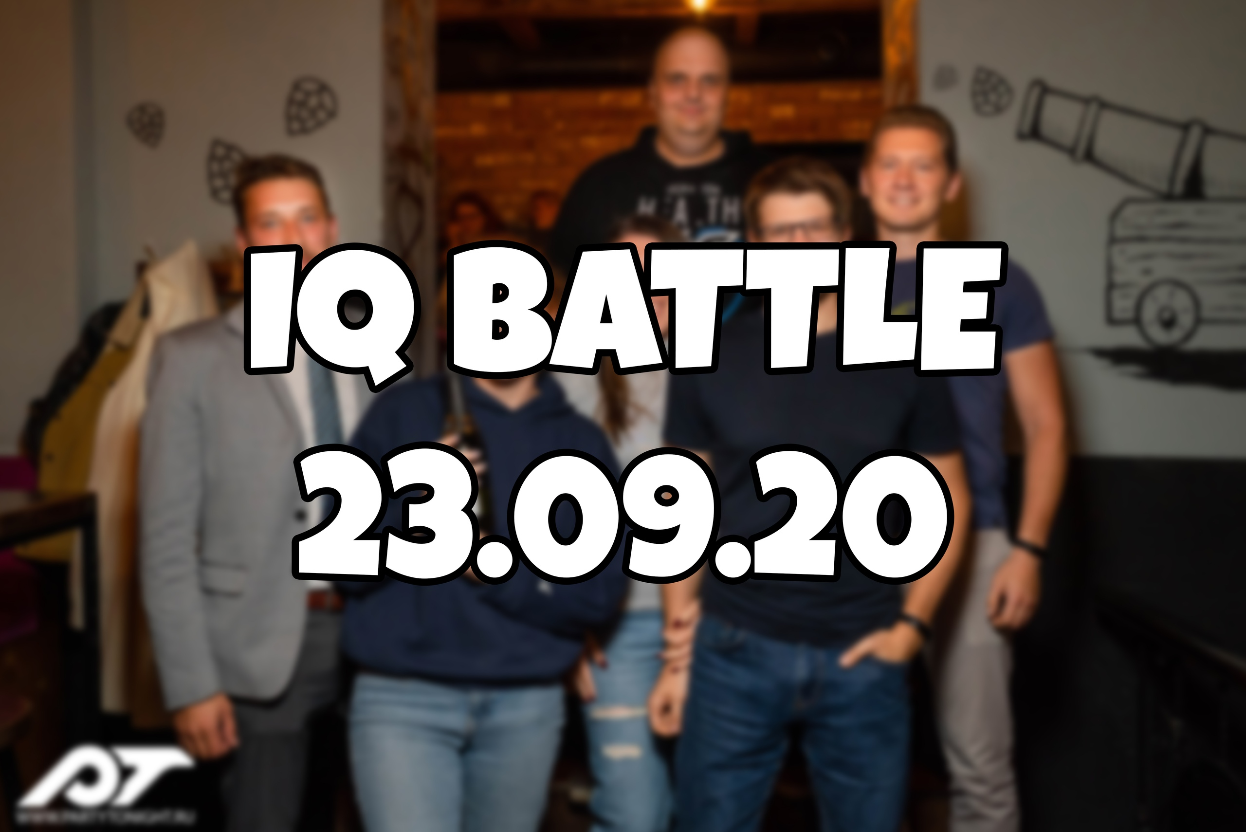 IQ Battle | 23.09 (139 фото)