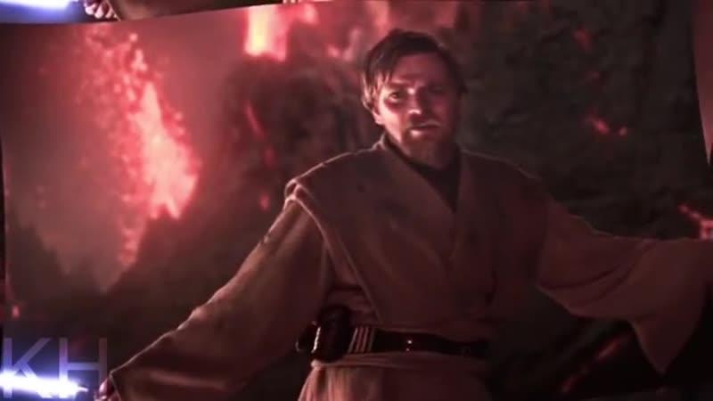 Obi-wan kenobi vine by kylohex