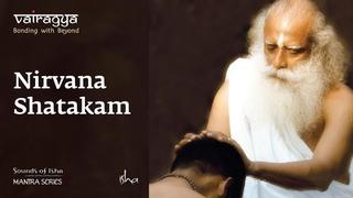Sounds Of Isha - Nirvana Shatakam | Chant | Vairagya