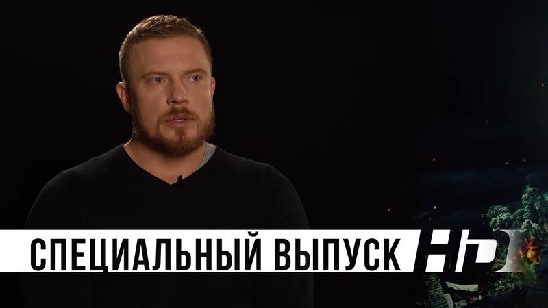 Балканский рубеж Фильм о фильме