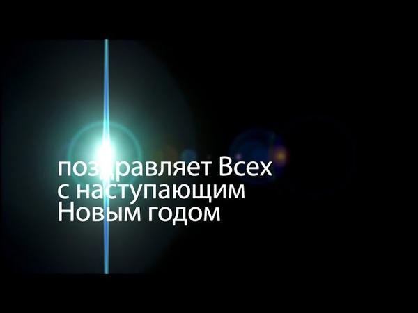 АвтоЁлка 2020 Гомельский Автоканал взаимопомощи 3 fm 26 12 2019г