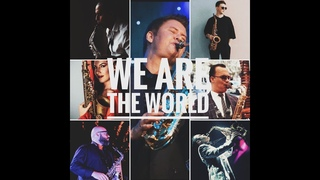 We are the world - Michael Jackson/Lionel Richie (Sax Cover) Cristian Romero Feat. Michael Lington