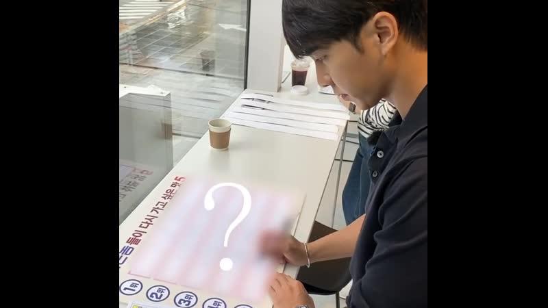 Lee Seung Gi Seoul Bumpkin Special BTS Video