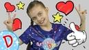 Диско - ПАПИНА ДОЧКА - Принцессы - Танцуем с Викой Песни и мультфильмы для девочек