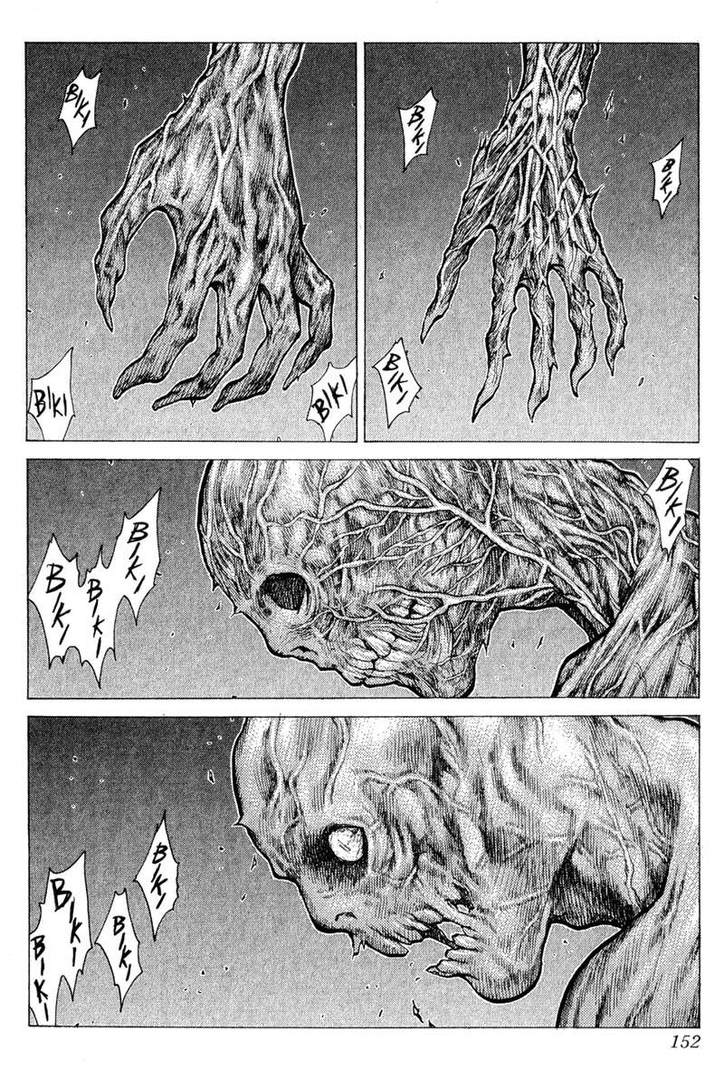 Claymore, Chapter 8, image #27