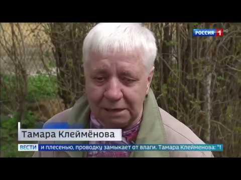 В настоящее время идет доследственная проверка mosobl.sledcom.ru/news/item/1345597/