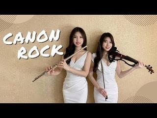 《搖滾卡農 Canon Rock》小提琴&長笛版本 cover by 長笛琴人