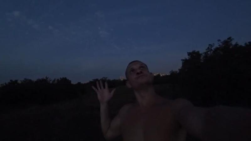 Серж Дур Дачник Первые Звёзды на Небе Вечер 4 сентября 2020 год