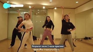 [rus sab] День из жизни к-поп трейни   YOURS   русские субтитры 