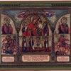 Скорбященский православный храм