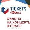 Tickets Oncz