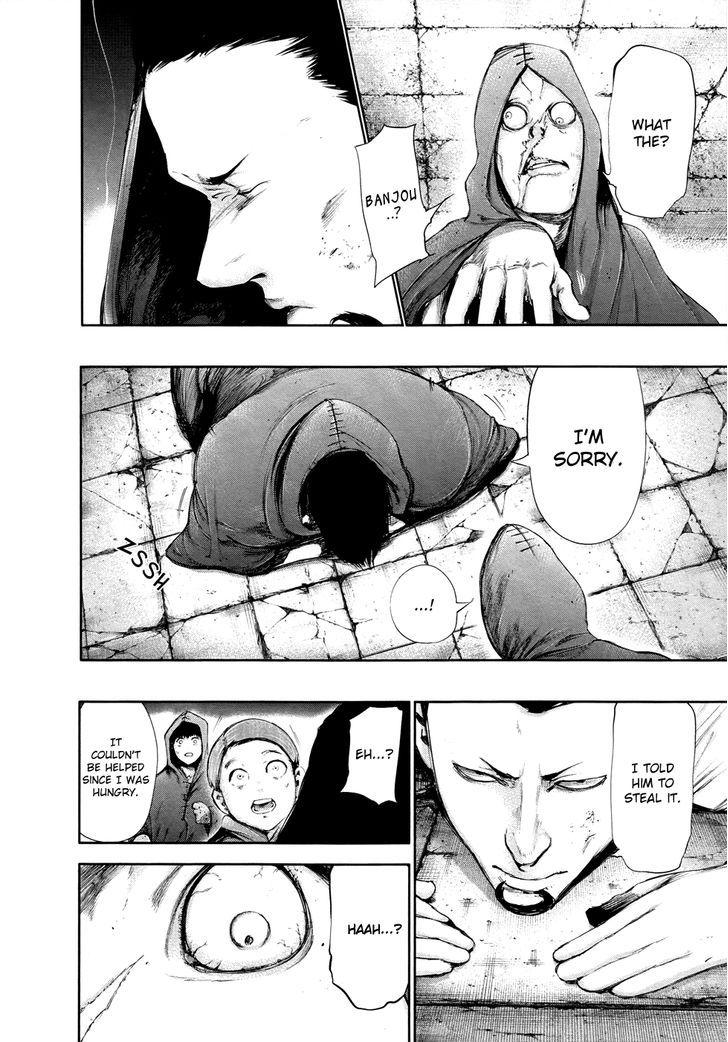 Tokyo Ghoul, Vol.6 Chapter 56 Mischief, image #14