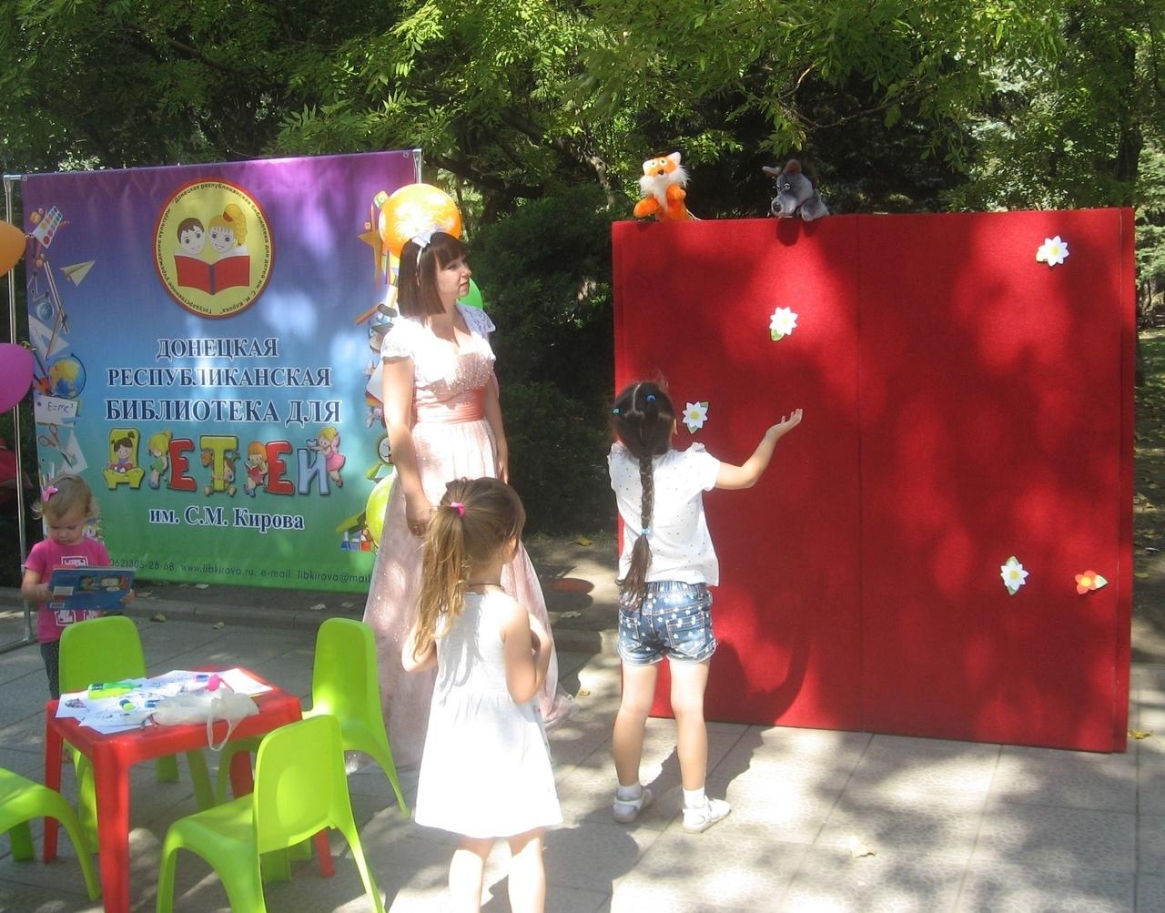 Донецкая республиканская библиотека для детей, день знаний, занятия с детьми, в библиотеке интересно