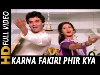 Karna Fakiri Phir Kya Dilgiri   Suresh Wadkar, Kavita Krishnamurthy   Bade Ghar Ki Beti  Songs
