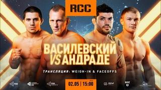 RCC 9 FACEOFFS LIVE | Василевский vs Вискарди | Нагибин, Лаврентьев, Хамзин, Игнатьев | 13 поединков